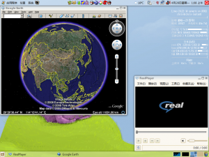 screenshot Google Earth & Real Player